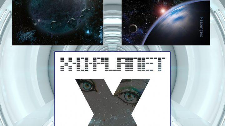 X-O-Planet CD Bundle